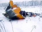 Pad zrakoplova uzrokovan greškom pilota