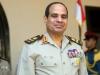 U Velikoj Britaniji zatražen nalog za uhićenje egipatskog predsjednika