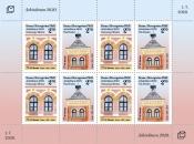 Arhitektura Mostara na markama Hrvatske pošte Mostar