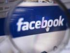Facebook danas uvodi veliku promjenu