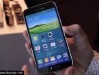 Hakeri mogu uzeti kopije otisaka prstiju s pametnih telefona