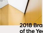 Hyundai je najuspješniji brand 2018. godine