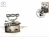 """Redovita marka HP Mostar """"Etnološko blago 2021."""" uz Svjetski dan pošte"""
