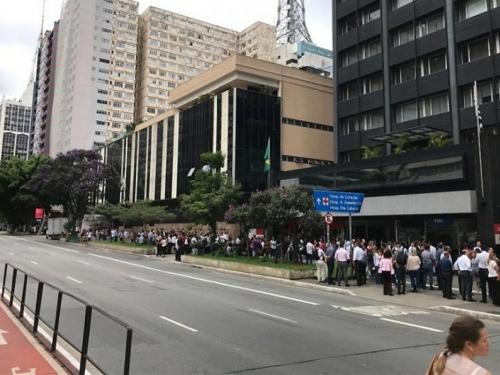 Snažan potres pogodio Boliviju, osjetio se i u Brazilu