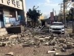 Južnu Koreju pogodio potres jačine 5,4 stupnjeva po Richterovoj skali