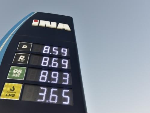 U Hrvatskoj cijene goriva drastično pale