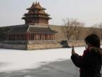 Kinezi osmislili aplikacije na kojima vide gdje ima koronavirusa