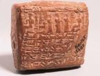 Pronađen predbračni ugovor star 4.000 godina