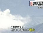 Potres u Japanu izazvao i erupciju vulkana