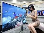 Japan uvodi TV razlučljivost koju mi možemo samo sanjati