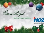 Božićna čestitka OO HDZ BiH Rama