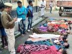U Indiji 89 ljudi umrlo od alkohola