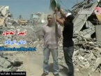 Palestinski novinar pokrenuo novi izazov