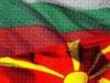 Bugarska prijeti i traži da Makedonci priznaju korijenje