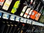 BiH lani uvezla 500 tona alkohola više nego 2014. godine