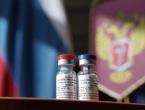 Rusija zatražila od WHO-a ubrzanu registraciju svoga prvog cjepiva