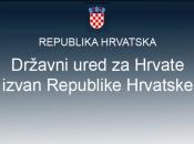 Ured za Hrvate izvan RH poziva hrvatsko iseljeništvo na natječaj vrijedan 2,4 milijuna kuna
