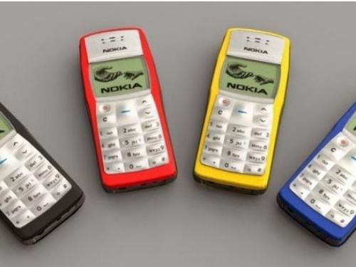 Ovo je najprodavaniji telefon na svijetu