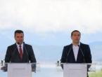 Makedonija i Grčka potpisale sporazum o preimenovanju