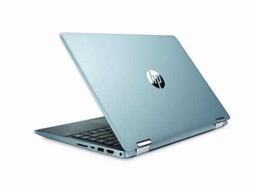 HP-ova računala Pavilion dobila novi dizajn i moderne boje