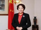 Veleposlanica Kine: Naši izaslanici u Mostaru će razmotriti suradnju u proizvodnji smilja