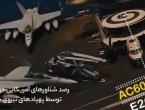 Iranska bespilotna letjelica neprimjetno kružila oko američkog nosača zrakoplova