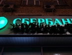 Sberbank se sprema otpisati više od pola Agrokorova duga