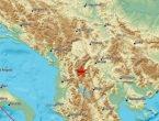 Trese se tlo na Balkanu: I danas potres u S. Makedoniji