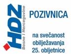 Pozivnica: 25. obljetnica osnutka OO HDZ BiH Rama