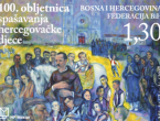 Prigodna marka HP Mostar ''100. obljetnica spašavanja hercegovačke djece''