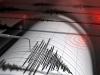 Potres u Hercegovini; epicentar kod Ljubuškog