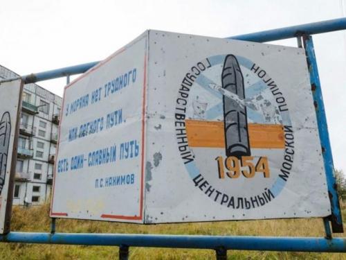 Rusi priznali: Eksplodirao je mali nuklearni reaktor
