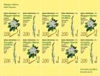 Rijetke životinjske i biljne vrste na markama HP Mostar