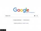 Google priprema velike promjene na početnoj stranici tražilice