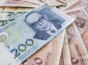 MMF-ovih 648 milijuna KM još uvijek na računu u Središnjoj banci