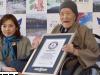 U 113. godini preminuo najstariji čovjek na svijetu