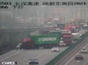 Izgleda vam poznato? Fotografija s kineske autoceste postala je svjetska senzacija