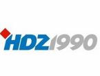 OO HDZ 1990: Dr. Jozo Ivančević kandidat za načelnika za predstojeće Općinske izbore
