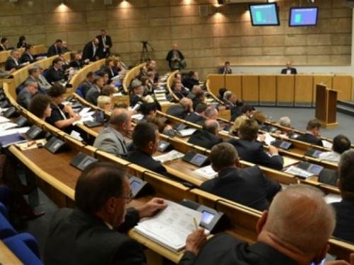 Dom naroda FBiH naredio reviziju poslovanja EP HZ HB u zadnje tri godine