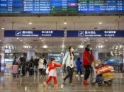 Facebook i druge globalne kompanije zabranile putovanja u Kinu