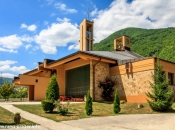 NAJAVA: Proslava sv. Ilije u Doljanima