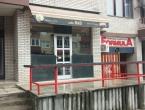 OGLAS: Prodaje se kafić u Prozoru