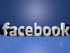 Vaš Facebook uskoro neće biti tako dosadan
