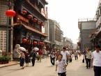 Kini fali 60 milijuna žena