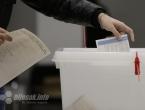 SBB: Kako je u Mostaru nestalo 125 glasova i mogući treći mandat?