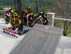 NAJAVA: Obilježavanje 28. obljetnice stradanja na Hudutskom