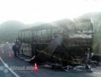 Zbog zapaljenog autobusa na području Konjica prometuje se jednom trakom