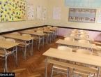 Gasi se 15 škola u Republici Srpskoj