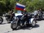 Rusija bi mogla razmotriti davanje imuniteta predsjednicima države