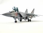 Srušio se ruski vojni avin MiG-31